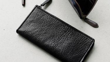 財布の王道・男性向けのファスナー財布の種類と特徴とは?