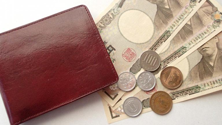 財布 整理