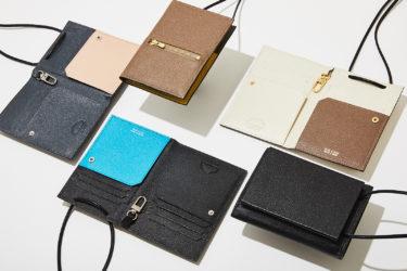 財布でメンズの渋さを魅せる!レオン掲載のブランドとは?
