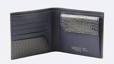 メンズの財布は伊勢丹をチェック!イチオシのブランドをご紹介