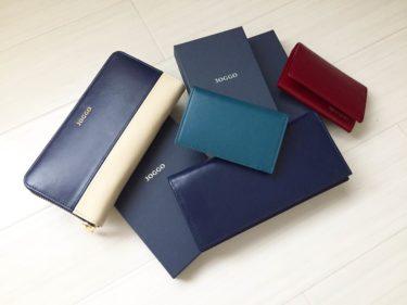 財布で個性を出す!メンズのユニークな財布とは?