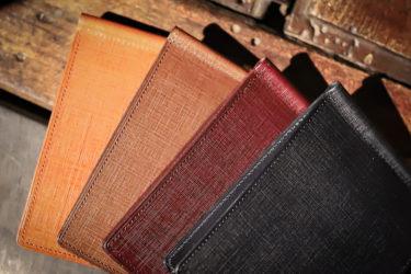 財布(メンズ)1万円台で買えるおすすめブランド