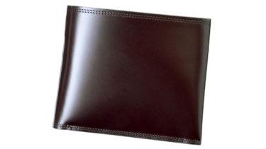 メンズの財布でおすすめなのは二つ折り!選び方とおすすめブランドをご紹介