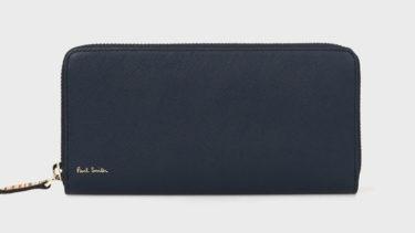 メンズの財布はどこで買うべき?かっこいい財布ブランドをご紹介!