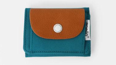 【メンズの財布】個性が光るかわいい財布ブランドとおすすめの財布をご紹介