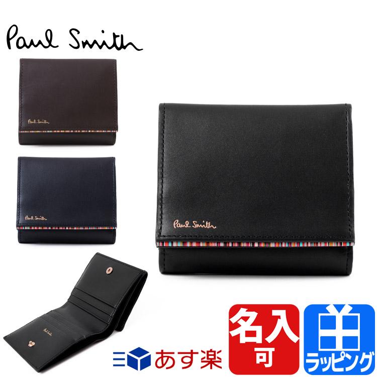 PaulSmith 財布メンズ