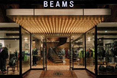 財布を探しているおしゃれ最好きメンズ必見!BEAMSの魅力とは?