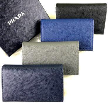 財布は男性の人柄や男前度を表す重要なアイテムです!