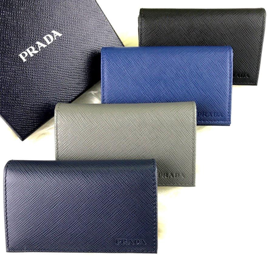 プラダ 財布メンズ