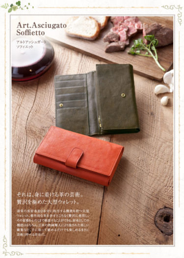 【メンズの財布】スマホも入るオシャレでスタイリッシュな財布をご紹介