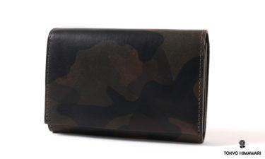 アメカジにマストなメンズの財布ブランド