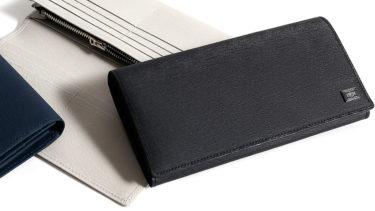 財布(メンズ)年代別に見た値段の平均は?