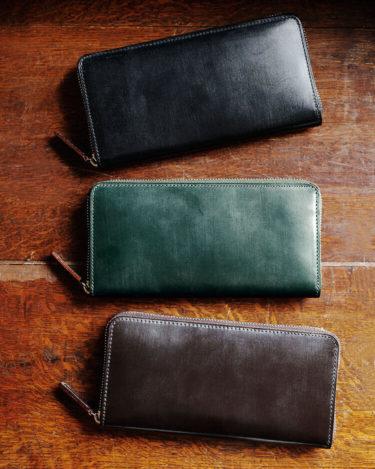 「おすすめの財布ブランド5選!男性(50代)に似合う財布の選び方のポイントは?」