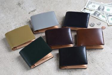 財布は上質なものを!男性50代に似合う二つ折り財布とは