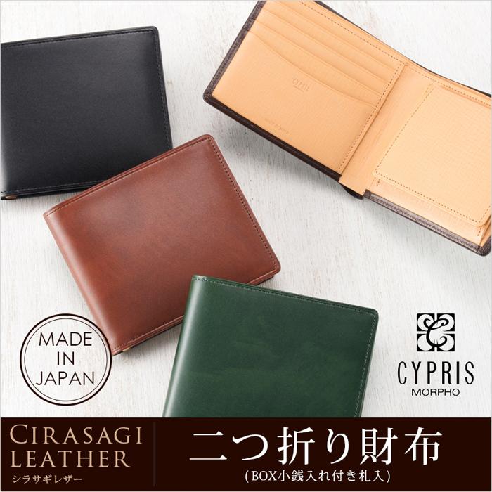 CYPRIS (キプリス)