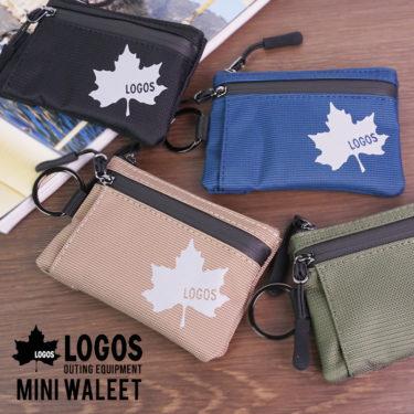 アウトドア用の財布ならLOGOS (ロゴス)!メンズにおすすめの財布をご紹介