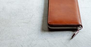 【財布(メンズ)】5万円以内で大切な人が喜ぶ財布をご紹介します!