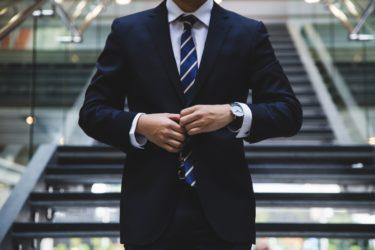 財布は何を選ぶか?男性40代に人気のブランドランキングとは?