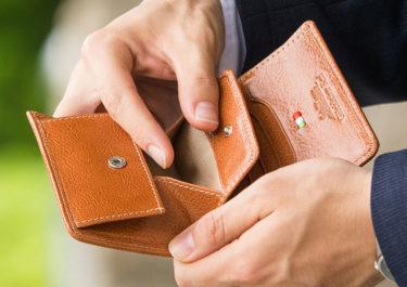 財布(メンズ)値段のわりに質が良いブランドを紹介!